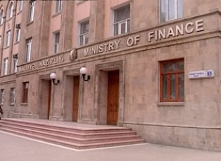 The appeal of the Ministry of Finance is ignored